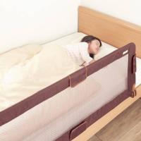 ベッドの転落も布団のズリ落ちも、やさしくワイドにガード  柵のないベッドにセットして使うサイドガード...
