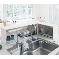 対面式キッチンがスッキリ!カウンター上を目隠しして収納。  ダイニングから丸見えなシンクやカウンター...