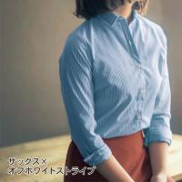 ノーアイロンでもきれいに着られるシャツ  一枚で爽やかに着られ、何気なく羽織ってもサマになるシャツ。...