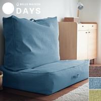 おしゃれな収納袋で、布団をソファーに。  かさばる布団をすっきり収納しながら、ソファーやクッションと...
