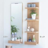 「壁に取り付ける家具は、きっちり水平の角度を測るのが難しそう…」という方へオススメ!付属の器具で簡単...