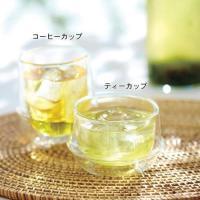 【断熱効果のあるガラス製カップ】二重構造で飲み物をよりおいしく、美しく。  保冷・保温効果があり、冷...