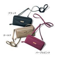 モニターで大人気!抜群の収納力と使いやすさが自慢!  ショルダー付きの便利な長財布。充実のカード入れ...