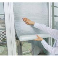 窓の外に貼るだけで、外からの冷気をシャットアウト  窓ガラスの外貼り専用断熱シートです。4層構造のシ...