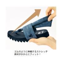 ディズニー 日本製ラゴンマのびのびストレッチトングサンダル 「S/22―22.5cm〜L/24―24.5cm」