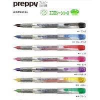 万年筆  PPQ-200  210円 (本体価格200円) ● ペン先  ステンレスペン電着塗装仕上...
