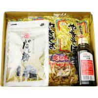 焼きそば 富士宮焼きそば  マルモ食品 10食セット /バーベキュー グルメ 地元名産