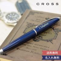 プレゼントに最適!人気の「CROSS」の名前入りボールペン!誕生日やお祝いに!大切な人の名前を入れて...