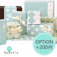 【内容】BOXラッピング 【対応製品】ノワール名刺入れ・ノワールIDケース