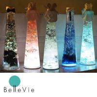 ガラス瓶の底面にLEDライトを付けて ライトアップも楽しんでいただけます♪  【3種類の光り方を調節...