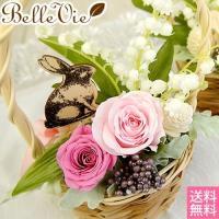 母の日に贈りたいプリザーブドフラワー 野の花いっぱいのバスケットに「ありがとう」の気持ちを込めて「幸...
