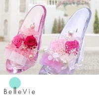 ◆商品名 【プリザーブドフラワー】プリザーブドフラワー かわいいガラスの靴  ◆サイズ プリザーブド...