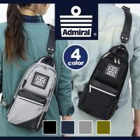 英国のみならず、世界中で愛されているハイファッションブランド「Admiral」より、ボディバッグが新...