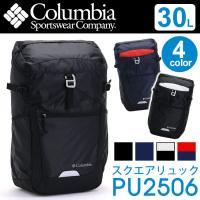 幅広い年齢層に支持されている「 Columbia ( コロンビア ) 」から人気のブラックリュックが...