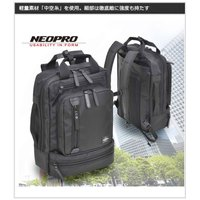ZIP NEOPRO リュック ネオプロ ジップ PC パソコン タブレット