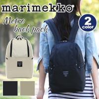 大人気ブランド「marimekko(マリメッコ)」の使いやすいサイズ感が人気のMETRO。同じく人気...