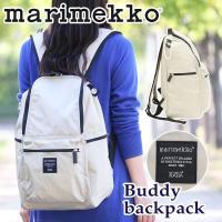 大人気ブランド「marimekko(マリメッコ)」の大きめサイズが人気のBUDDY。同じく人気のME...