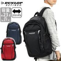 ・背面と肩ベルトは通気性の良いメッシュ素材 ・身体にしっかり固定して背負えるチェストベルト&腰ベルト...