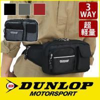 ベルトの長さを調節してボディバッグやヒップバッグとしても使えます。腰ベルトを背面の専用スペースにスッ...