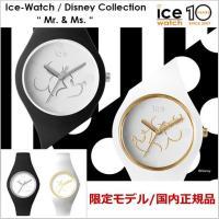 """ディズニーコレクション第2弾となる「 Disney Collection / """" Mr. &..."""