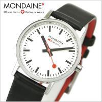 モンディーン「スイス国鉄オフィシャル鉄道ウォッチ」は、同クロックのコンセプトを忠実に再現した腕時計で...