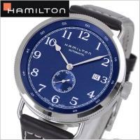 ●ハミルトンは1892年、米国ペンシルバニアに誕生。現在はスイスのスウォッチ・グループ傘下の時計メー...