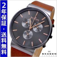SKAGEN(スカーゲン)はデザインの美しさと品質の高さは必ずしも高価である必要はない」という哲学の...