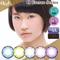 ◆Information◆ ☆QuoRe Fresco Series(クオーレフレスコシリーズ)は繊...