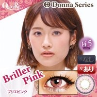 ◆Information◆  ☆QuoRe Donna Series(クオーレドンナシリーズ)は、大...