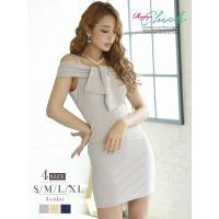 ◆Information◆ ☆シンプルな単色ドレスも胸元のリボン風モチーフはねじれデザインがimpa...