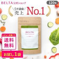 Yahoo!ショッピングランキング葉酸部門1位! (※2018年2月9日時点)  厚生労働省推奨の葉...