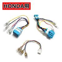 【適合車種】  ステップワゴンRK / フリード / N BOX / N ONE  ※ステップワゴン...