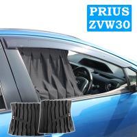 【適合情報】  適合車種 プリウス  適合年式 H21.5〜H27.12  適合型式 ZVW3#型 ...