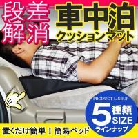 【適合車種】 ヴェルファイア アルファード セレナ NBOX タント ワゴンR  などなど! 詳しく...