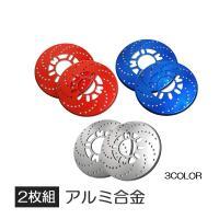 【製品名】  ドラムブレーキカバー  【適合車種例】  ・N BOX 全グレード対応 ・タントL37...