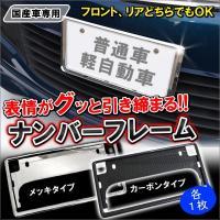 【適合車種例】 ・ヴェルファイア/アルファード20 ・セレナC26 ・N BOX ・ノア80 ヴォク...