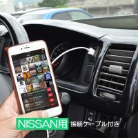 【適合車種】  ・エクストレイル T31 H19.8〜H25.11 ・NV350キャラバン E26 ...
