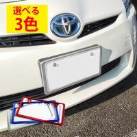 【適合車種例】  ・ヴェルファイア/アルファード20 ・セレナC26 ・N BOX ・ノア80 ヴォ...