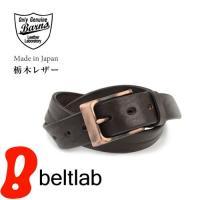 世界中から集めた上質な革素材に、日本の職人さんのクラフトマンシップをプラス。 それが「Barns L...