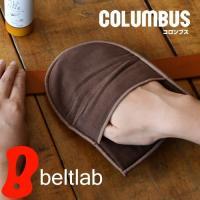 革のお手入れ用品 コロンブス COLUMBUS ツヤ出し仕上げ専用クロス グローブシャイン