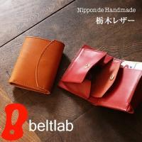 6889af0a566e 財布 二つ折り メンズ レディース 栃木レザー 小さい 本革財布 日本製 Nippon de Handmade ニッポンデハンドメイド