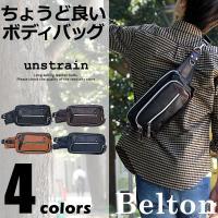 【ボディバッグ メンズ】  <スペック表>  【品質】柔らかい素材感に仕上がったボディバッグです。斜...