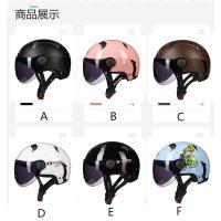 男女兼用ジェットヘルメット お買い得 【11色】BEON 102ハーフヘルメット 半帽 オープンフェ...