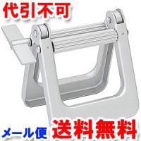 あると便利!アルミ製 チューブ絞り器    特徴  ローラー部にチューブを挟んでツマミを回すだけ  ...