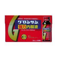 【第3類医薬品】 グロンサン強力内服液 (30ml×10本+2本) あすつく対応