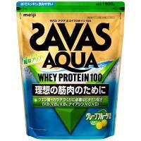 ザバス アクアホエイプロテイン100 グレープフルーツ風味 約90食分(1.89kg)