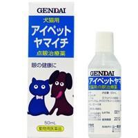 【商品特徴】結膜炎、結膜充血、角膜炎、涙腺炎などに優れた効き目のある、犬猫用の目薬です。  毛足が長...