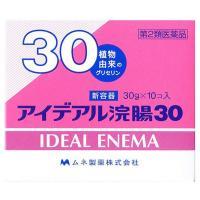 【第2類医薬品】 アイデアル浣腸 (30g×10個入) あすつく対応