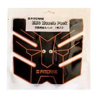 特徴  ●EMS MuscLe Pack(マッスル パック)専用の替えパッドです!    【EMS ...