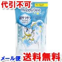商品特徴:  〜香り続いて、どこでも快適 Happy Deo〜  ニオイ・ベタつきもふき取って、1枚...